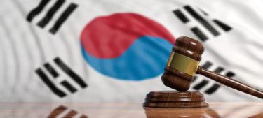 韓国経済紙「営業秘密流出で韓国は年間5.6兆円の損害」「無罪率高く…命を絶つ例も」
