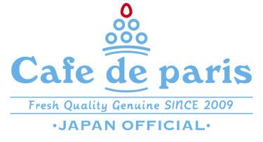 韓国No.1スイーツカフェ「カフェ ド パリ」が関西に初出店 日本で8店目