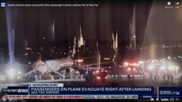サムスンのGalaxyが米航空機内で発火 乗客ら128名が緊急避難