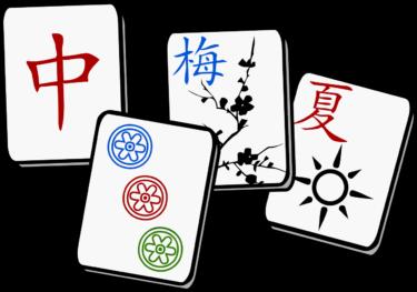 韓国で賭博絡みの逮捕相次ぐ 「磁石麻雀」「盗撮花札」「軍服のまま逃走」
