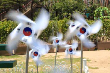 韓国紙「韓国の負債急増は南欧危機時より深刻」「文大統領の不動産政策失敗に原因」