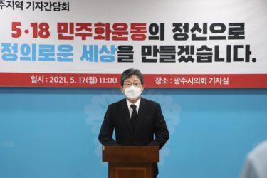 韓国野党のユ候補「文大統領は金与正を国軍統帥権者として推戴してるのか」 軍事訓練中止可能性めぐり
