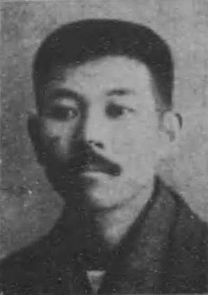 韓国紙「20世紀初頭、朝鮮農民の土地奪還助けた日本人弁護士がいた」「相手は日本ではなく李王朝」