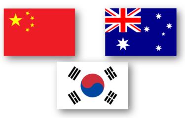 韓国紙「中国は豪州制裁で電力難のブーメラン」「貿易を一方的恩恵と勘違い…中国はカルマを刻め」
