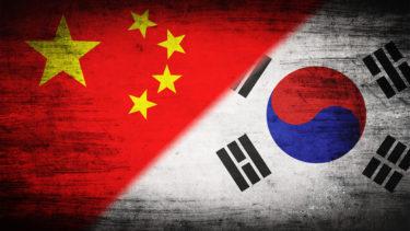 中国外交部、韓国有力大統領候補の核兵器配備公約を批判 「核問題を利用してる…責任ある行動ではない」