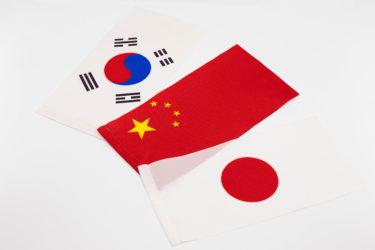 韓国紙「日本は米側に立つも中国が手出しできない」「韓国も倣いつつ、米中対立は活用を」