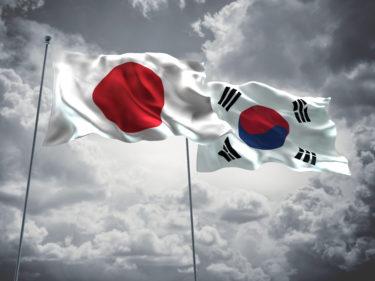 韓国紙「ノーベル賞どころではない…85%の大学院が定員割れ」「日本の基礎研究は明治維新の頃…出発点が違う」