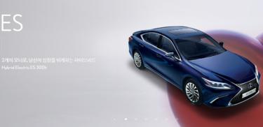 韓国自動車紙「レクサスが輸入車上位に復活…不買運動は?」「ハイブリッドは日本が最先端」