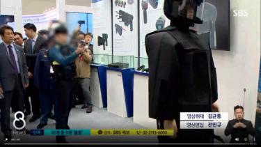 韓国警察が国産化したスタンガン、驚異的な不良率でテスト運用もできず…監査資料で判明